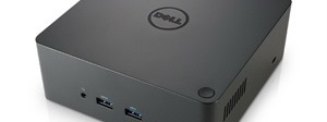 Dell TB16 dock - banner
